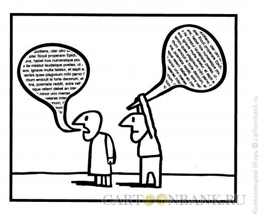Карикатура: видимая мысль, Копельницкий Игорь