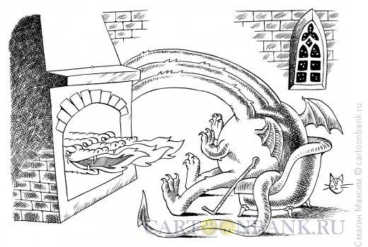 Карикатура: Дракон у камина, Смагин Максим