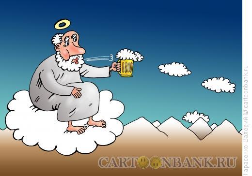 Карикатура: Облака, Тарасенко Валерий