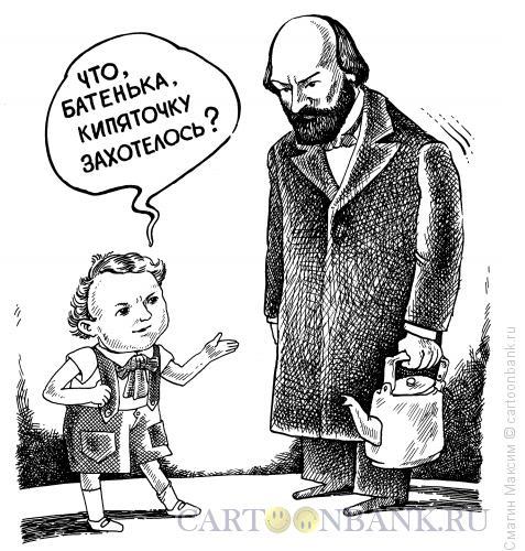 Карикатура: Маленький Ленин, Смагин Максим