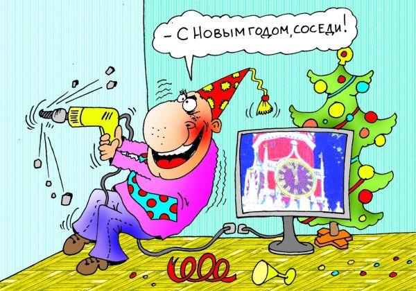 Карикатура: С Новым годом, Александр Хорошевский