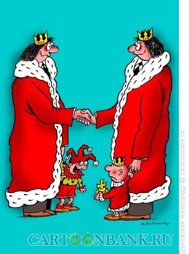 Карикатура: Короли, Дубовский Александр
