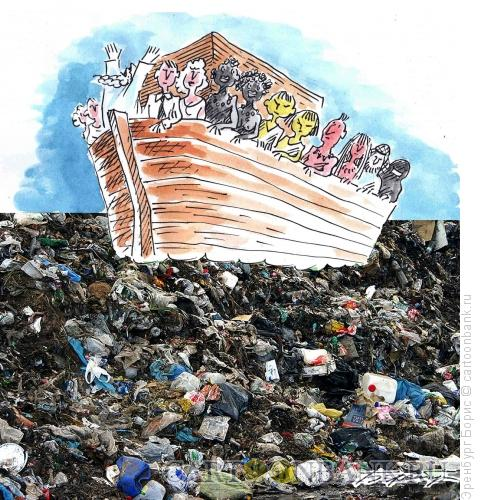 Карикатура: Ковчег, Эренбург Борис