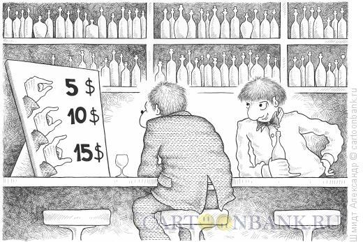 Карикатура: Прайс-лист (ч/б), Шмидт Александр
