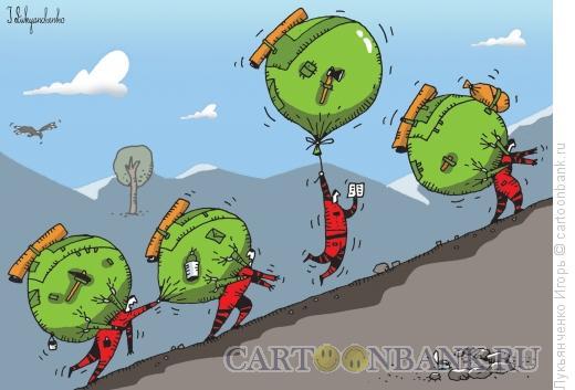 Карикатура: Надувной рюкзак, Лукьянченко Игорь