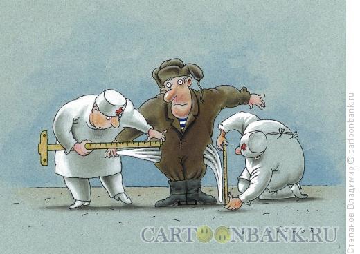 Карикатура: Поиск МРОТ, Степанов Владимир