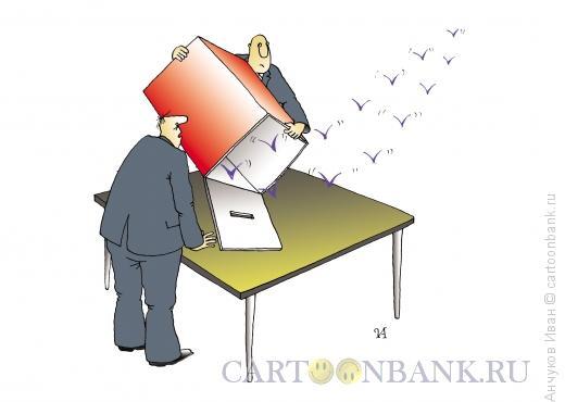 Карикатура: Перелетные галочки, Анчуков Иван