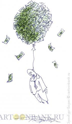 Карикатура: Инфляция, Эренбург Борис