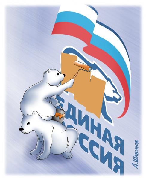 Карикатура: Без названия, Александр Шабунов
