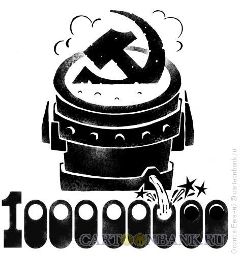 Карикатура: источники капитала, Осипов Евгений