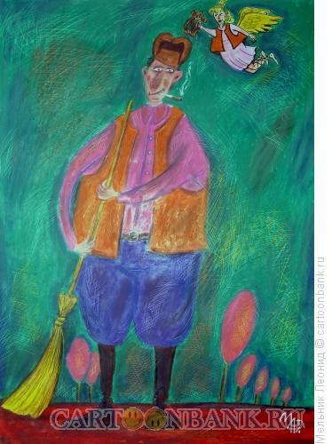 Карикатура: Дворник и его муза, Мельник Леонид