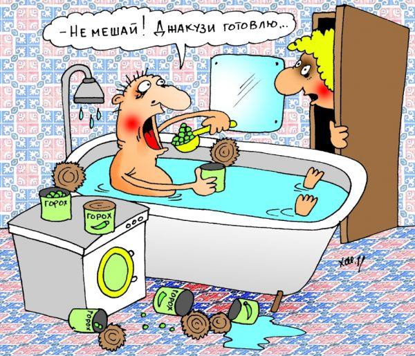 Карикатура: Жена всегда мешает..., Александр Хорошевский