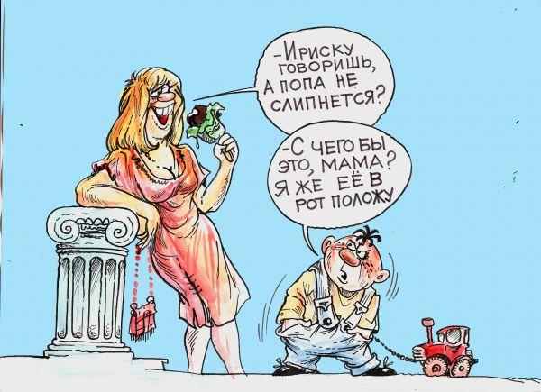 Карикатура: Моя веселая мама, Избасаров Бауржан