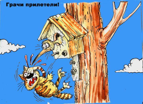 Карикатура: Грачи прилетели, Избасаров Бауржан