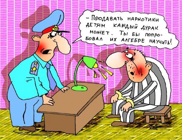 Карикатура: Без слов, Александр Хорошевский