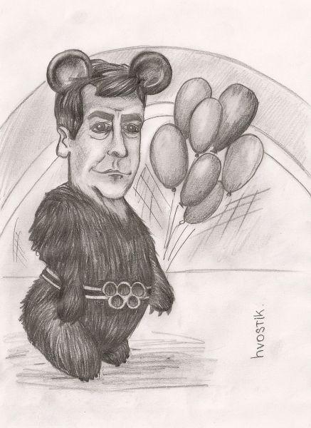 Карикатура: Олимпийский Медведев, Роман Васько