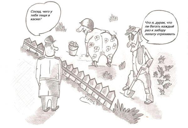Карикатура: Про тещу, Роман Васько