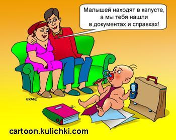 Карикатура: Документальный, Евгений Кран