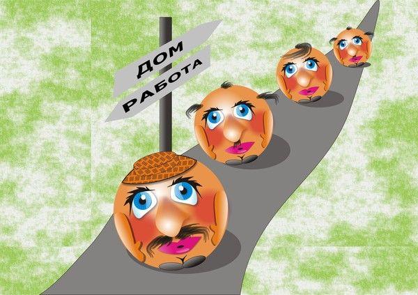 Карикатура: Люди колобки., владимир ву