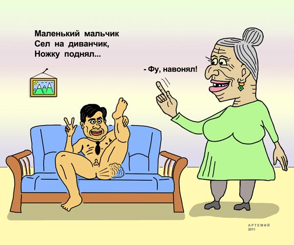 Карикатура: Бабушка сердится на своего внука, artemij