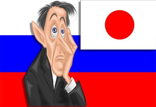 Карикатура: Россия надеется на спокойное обсуждение Японией мирного договора, Эфен Гайдэ