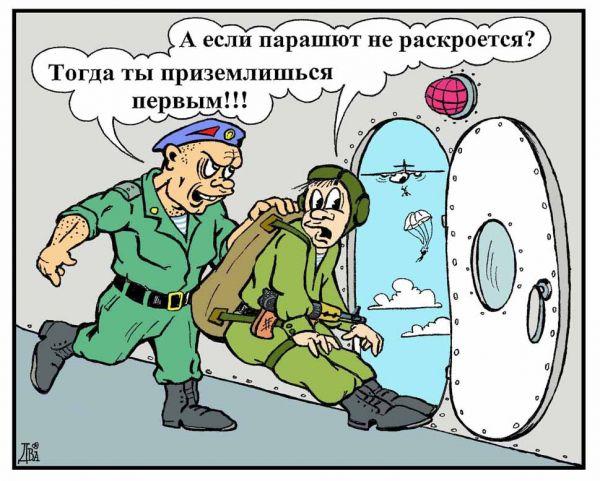Карикатура: военная логика..., виктор дидюкин