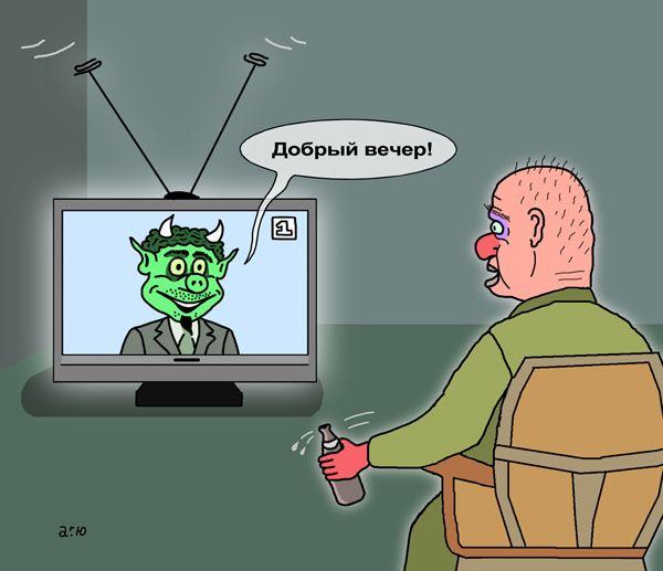Карикатура: чёртов ящик, Yurievich