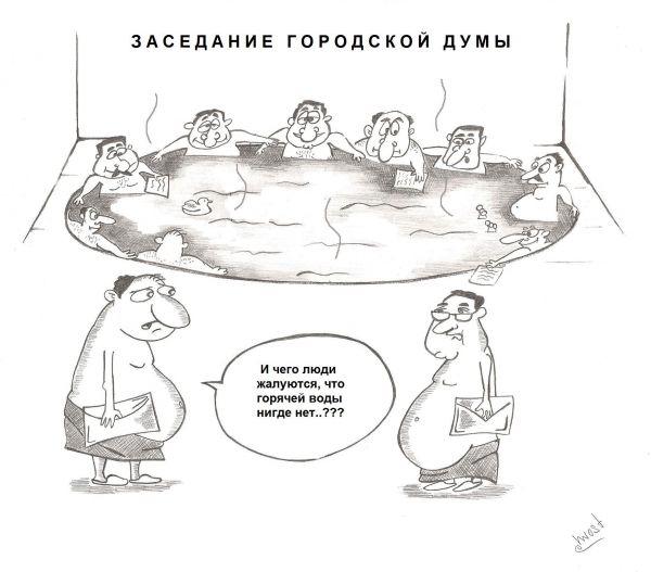 Карикатура: Заседание городской Думы