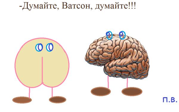 Карикатура: Шерлок Холмс и доктор Ватсон, Полина Винникова