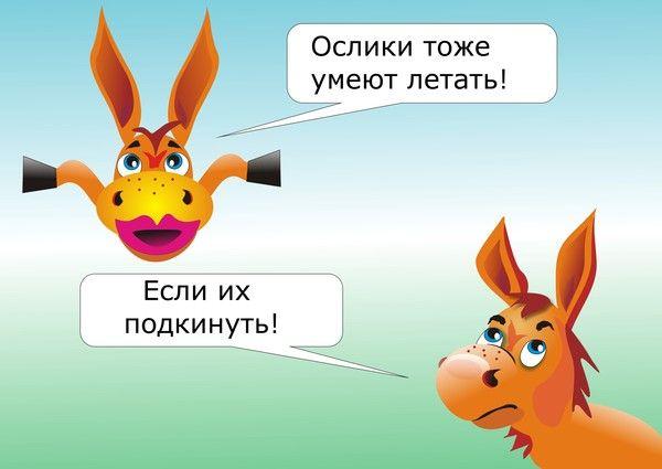 Карикатура, владимир ву