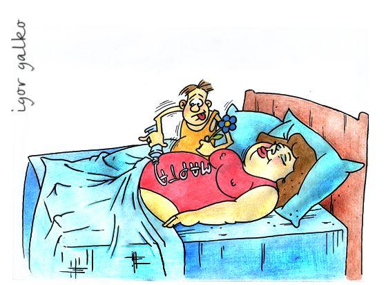 Карикатура: 8 марта, IgorHalko