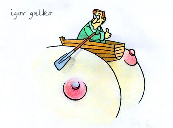 Карикатура: лодочка, IgorHalko
