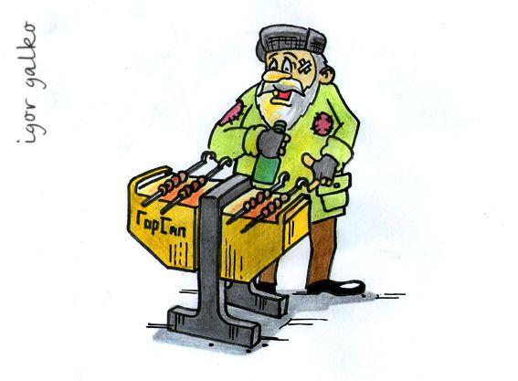 Карикатура: мангал, IgorHalko