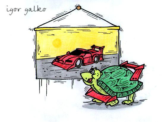 Карикатура: мечта черепахи, IgorHalko