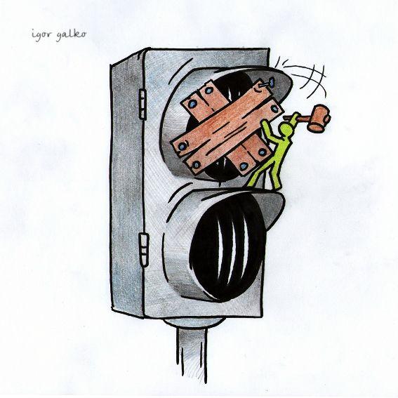 Карикатура: всегда зеленый, IgorHalko
