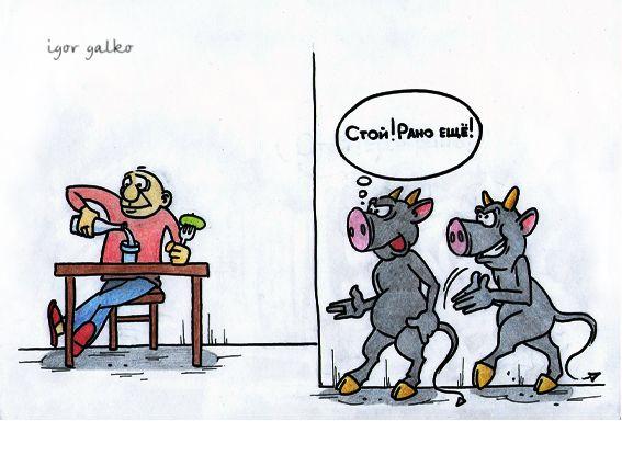 Карикатура: черти, IgorHalko