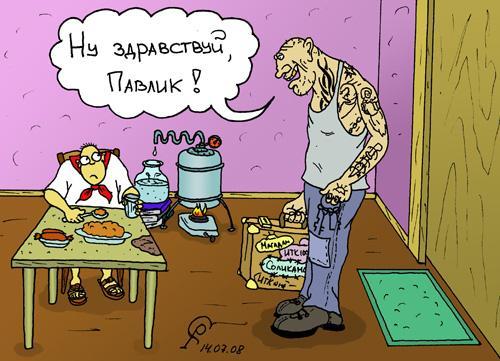 Карикатура: Морозов старший откинулся, Серебряков Роман