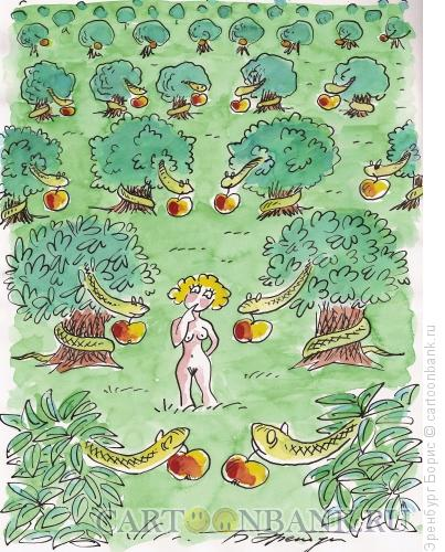 Карикатура: Райские яблочки, Эренбург Борис