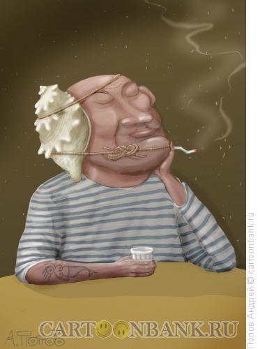 Карикатура: Ностальгия, Попов Андрей