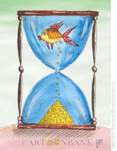Карикатура: Полшестого, Тарасенко Валерий