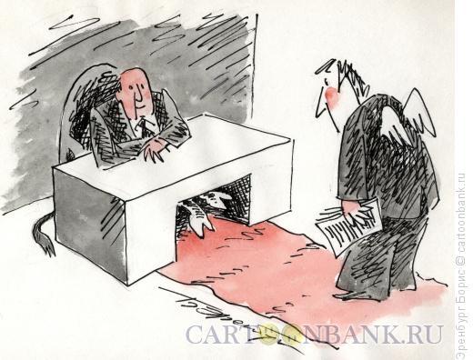 Карикатура: Чиновник, Эренбург Борис