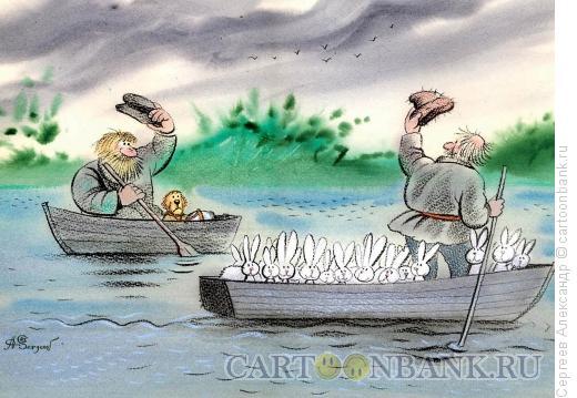 Карикатура: Мазай, зайцы, Герасим и Муму, Сергеев Александр