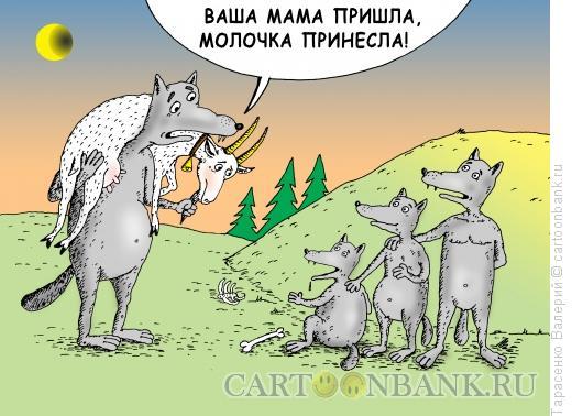 Карикатура: Заботливая мама, Тарасенко Валерий