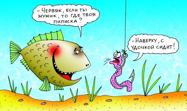 Карикатура: Мужик, Александр Хорошевский
