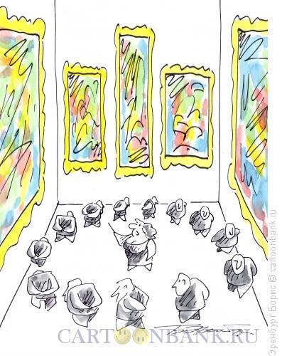 Карикатура: В галерее, Эренбург Борис