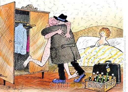 Карикатура: Встреча друзей, Сергеев Александр