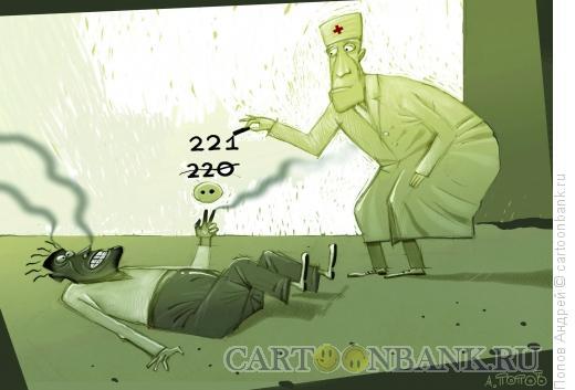 Карикатура: 221-й, Попов Андрей