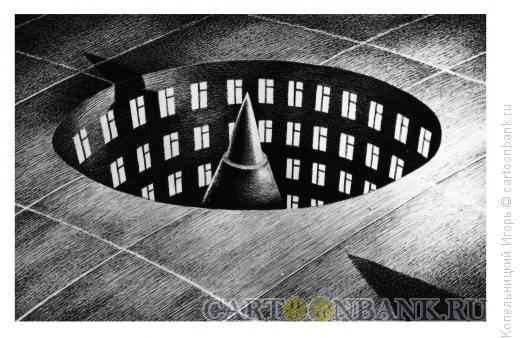 Карикатура: ракетная шахта, Копельницкий Игорь