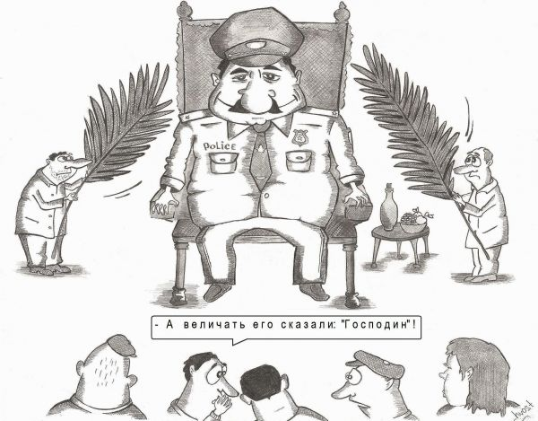 Карикатура: Полиция, Роман Васько
