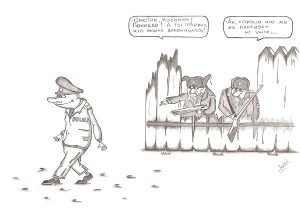 Карикатура: Полицай